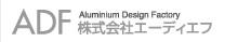 簡易クリーンルーム専門メーカー|エーディエフ ロゴ